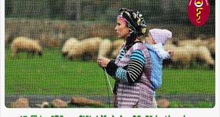 kadın_çiftçiler_günü